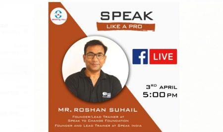 Speak Like A Pro – Roshan Suhail Talk