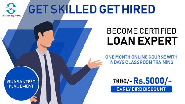 loan-small